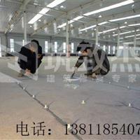 北京瓷砖空鼓裂缝修复