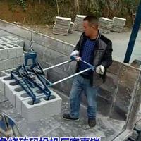 电动空心砖装车机码砖机