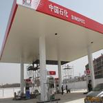 加油站S铝条扣厂家供应 加油站铝天花吊顶生产厂家 /价格