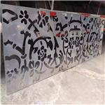 广告门头材料喷涂雕刻铝单板    商场装饰镂空门头招牌