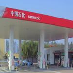 加油站吊顶铝条扣厂家供应 加油站防风铝条扣吊顶合作供应厂家