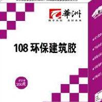 108建筑胶粉厂家/108建筑胶粉用途使用方法?