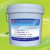 MCI渗透迁移型钢筋阻锈剂【预应力混凝土结构】渗透性阻锈剂