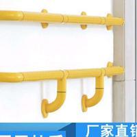走廊无障碍扶手抗菌尼龙不锈钢管防撞扶手