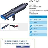供应CBA310C