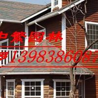 重庆供应自然防腐木屋防腐木木屋木房子