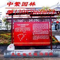 重庆供应实木牌匾指示牌酒楼大堂标志