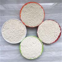 厂家供应大量叶蜡石粉 陶瓷涂料叶蜡石原料 雕刻铸造叶蜡石粉