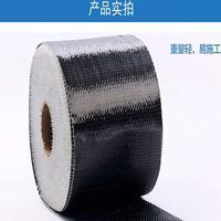 碳纤维布厂家【碳布厂家200g碳布价格300g碳布价格】