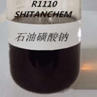 供应优质清洗剂 85711-69-9 石油磺酸钠