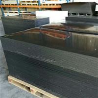 PP塑胶板 黑色聚丙烯防腐板材 PP塑料板厂家可定做加工