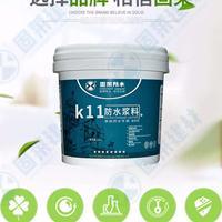 固莱K11通用型防水浆料成批出售防水涂料水泥基防水涂料建材 厂家直销