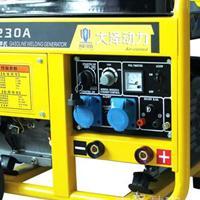 焊接发电一体机230A汽油发电电焊机