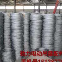 献县正力建筑器材有限公司
