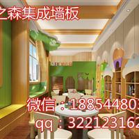 竹纤维集成墙板吊顶规格大全提供厂家,润之森竹纤维集成墙板