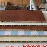 竹纤维集成墙板吊顶效果图价格报表,润之森竹纤维集成墙板