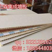 北京北京集成墙板环保家庭装修材料