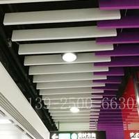 地铁站铝方通 u形方通 广州铝方通