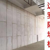 厂家供应水泥实心隔墙板防火隔音轻质环保