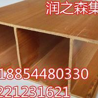 自然木天花板材宾馆装修厂家直销