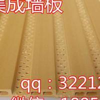 木质吸音板价格区间的波动,临沂润之森木质吸音板