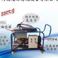 小广告清洗机cj-2235型河南超洁牌