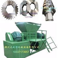 河南郑州撕碎机厂家供应:双轴撕碎机|撕碎机刀具|撕碎机配件