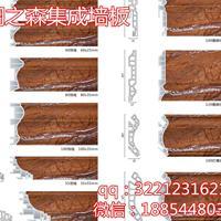 全国各地的竹纤维集成墙板价格解析,润之森竹纤维集成墙板厂家