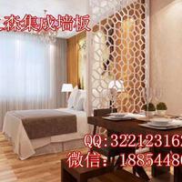 临沂竹纤维集成墙板卫浴地板 规格齐全质优价廉