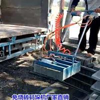 水泥砖装车机 水泥砖吊砖机