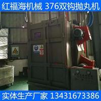 卫浴五金配件毛刺丕锋表面处理喷砂机铸造件压铸件处理抛丸机厂家