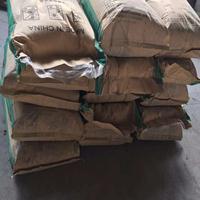 无盐防冻剂 无氯离子 早强 减水 混凝土防冻剂 厂家直供