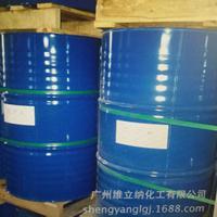 南亚NPEL-128环氧树脂
