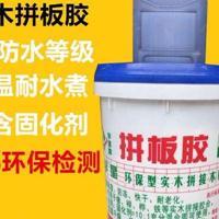 广东高品质拼板胶丨压板胶丨胶合强丨环保丨耐高温丨厂家直销