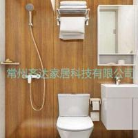 供应整体卫生间,集成卫浴,玻璃钢卫生间,UB1216,齐达