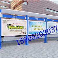 南京宣传栏制造有限公司
