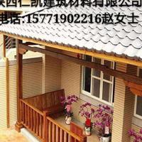 供应甘肃武威屋面瓦别墅屋顶铝镁锰彩钢仿古琉璃瓦YX55-205-765