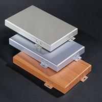 广东 德普龙 厂家直销2.0mm厚幕墙铝单板 造型铝板