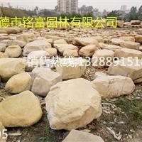 台面石黄蜡石价格 园林建筑专项使用黄蜡石台面石 踏步石产地 1