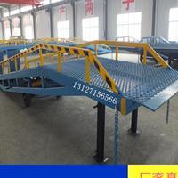 哈尔滨移动式液压登车桥 集装箱装卸货液压平台 叉车过桥装车平台