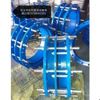 河南厂家供应钢制伸缩器02S404止水套管巩义众利管道