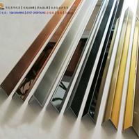 金属建材 家具护角 304不锈钢定制订造 金属封边条装饰线条