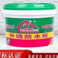 丙烯酸透明外墙防水胶|防水材料|隔热保温折射紫外线