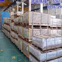 进口6061铝板/黑色铝板 江苏6063铝板价格 磨砂铝板