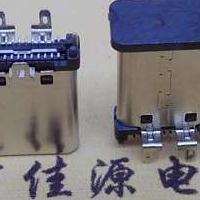 USB 3.1 Type C公头直立式180 度三支脚贴板插座