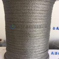 防火套管_阻燃高温套管_保证316L不锈钢金属纤维质量_广瑞厂家