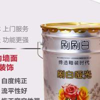 釉宝涂涂白流平性优异耐水耐擦洗性好内墙白色环保涂料