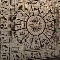 电气石地砖  托玛琳地瓷砖  易晟元材料