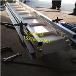 徐州供应大倾角皮带输送机的厂家