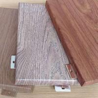 珠海吊顶木纹铝单板 木纹铝方通